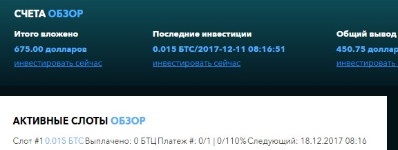 http://sd.uploads.ru/KkltD.jpg