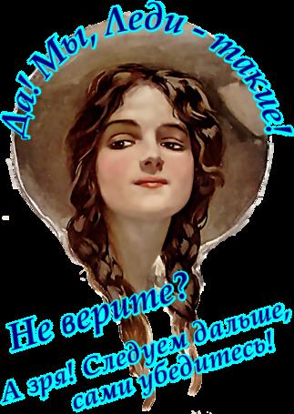 http://sd.uploads.ru/Kleig.png