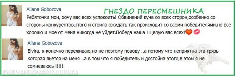 http://sd.uploads.ru/Kr9t6.jpg