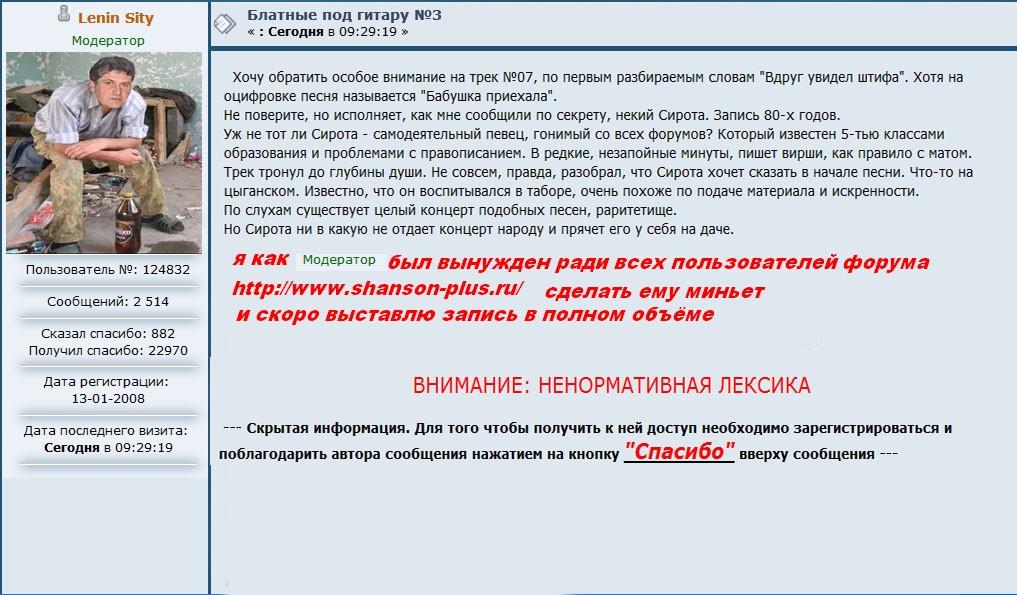 http://sd.uploads.ru/KwE8m.jpg