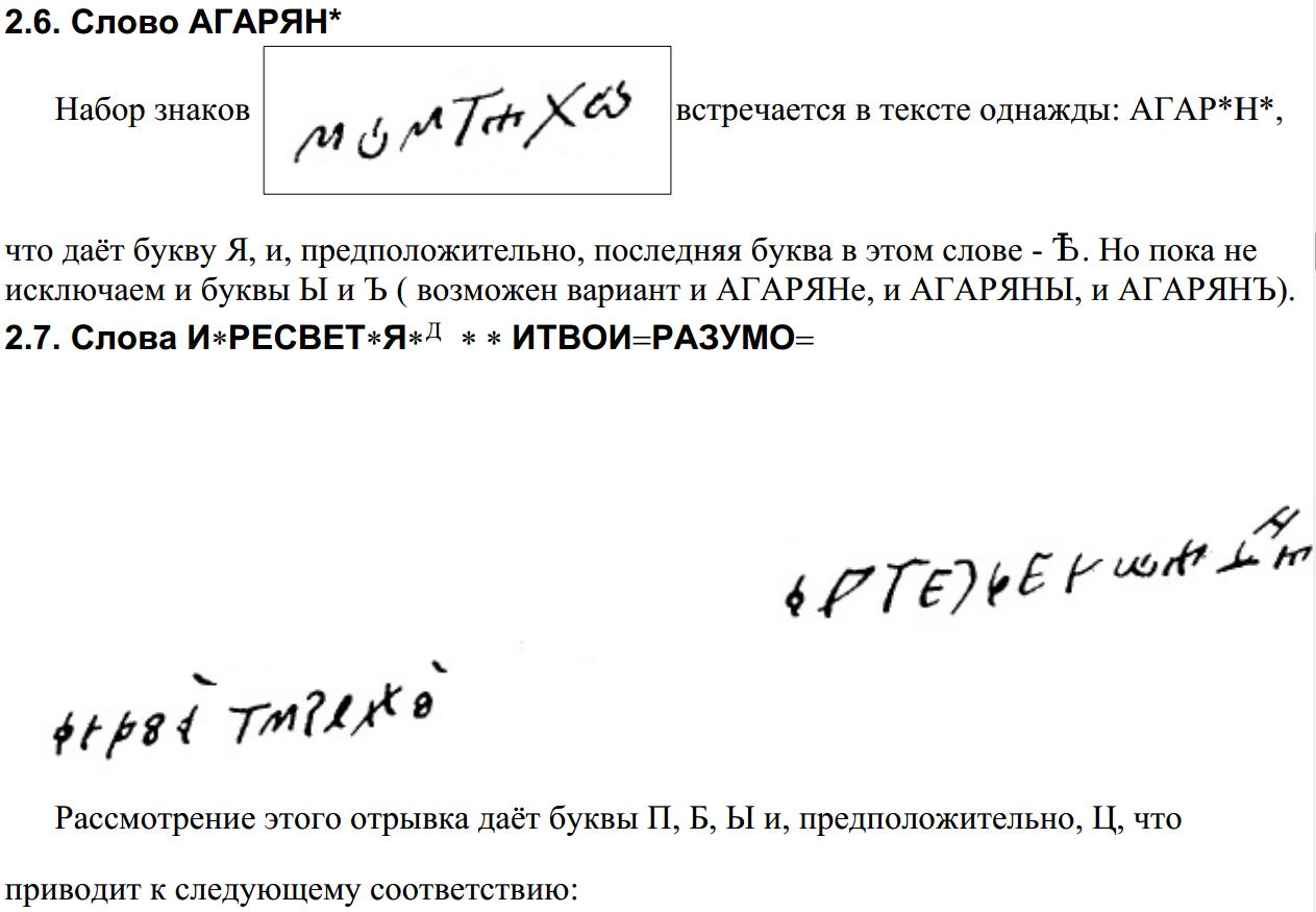http://sd.uploads.ru/KxyUk.png
