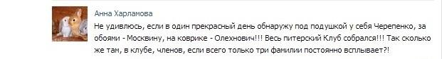http://sd.uploads.ru/L00rP.jpg