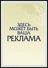 http://sd.uploads.ru/L2PIS.jpg