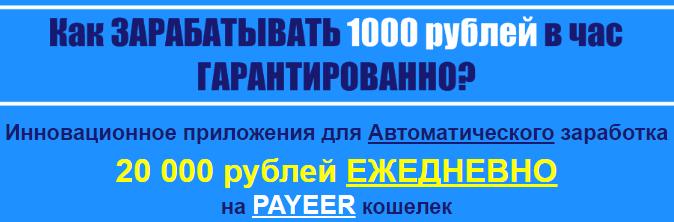 http://sd.uploads.ru/L5D6g.png