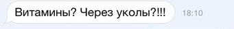 http://sd.uploads.ru/L5mr3.jpg