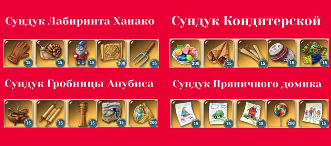 http://sd.uploads.ru/L5tW1.jpg