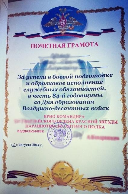 ПАСЕ проведет дебаты по ситуации в Украине 1 октября - Цензор.НЕТ 3311