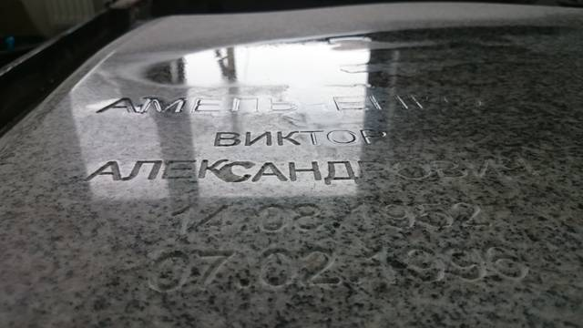 http://sd.uploads.ru/LCfa9.jpg