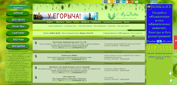 http://sd.uploads.ru/LH9YI.png