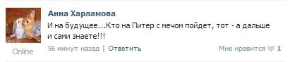 http://sd.uploads.ru/LIqlk.jpg