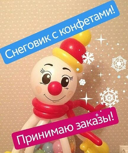http://sd.uploads.ru/LMYEy.jpg