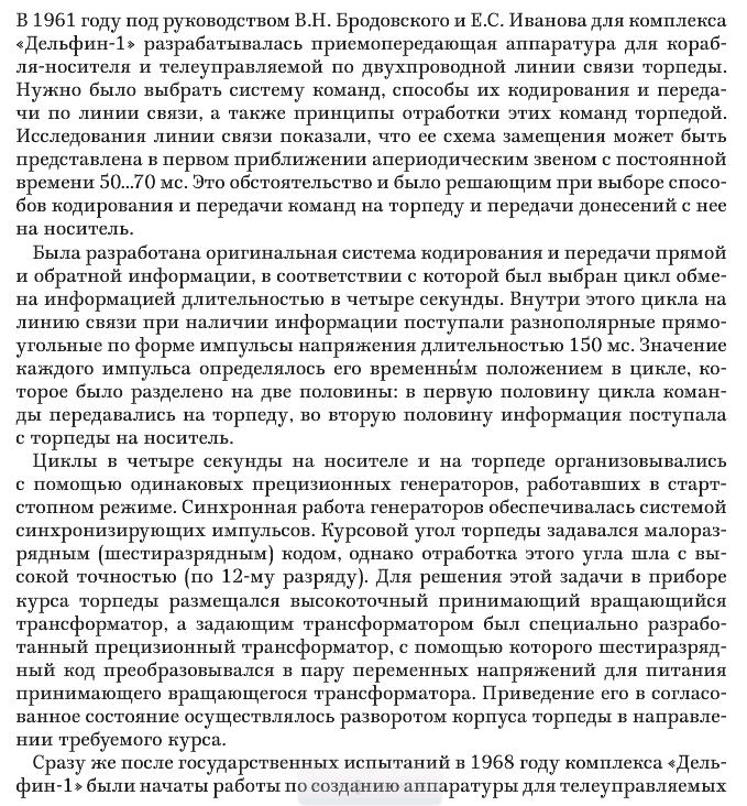 http://sd.uploads.ru/LSfiu.png