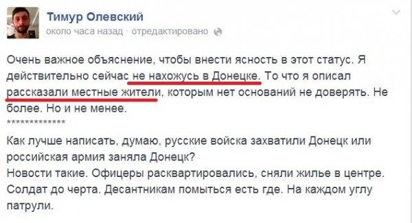 http://sd.uploads.ru/LX3ou.jpg