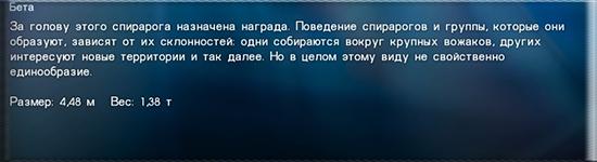 http://sd.uploads.ru/LZtrG.jpg