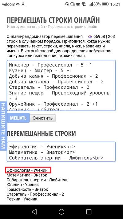 http://sd.uploads.ru/LaHw8.png