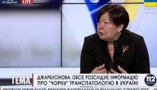 http://sd.uploads.ru/LhGCE.jpg