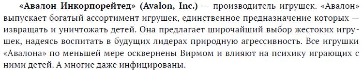 http://sd.uploads.ru/LisyK.png