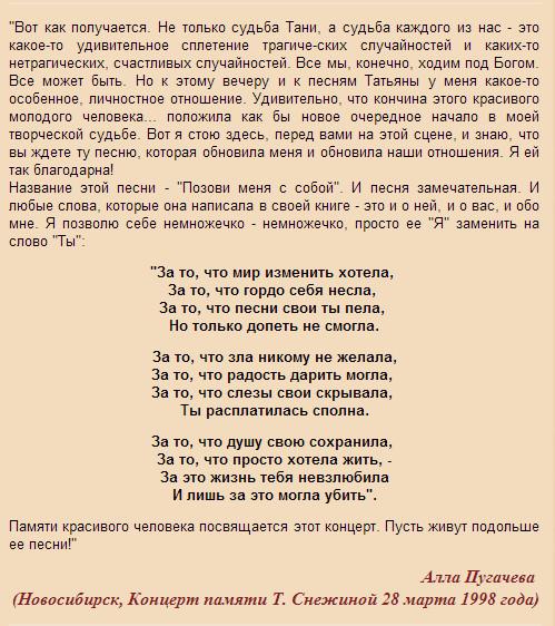 http://sd.uploads.ru/Ljr4i.jpg