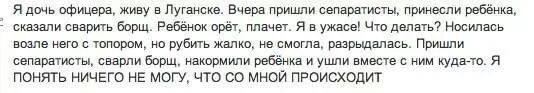 http://sd.uploads.ru/LoTIE.jpg