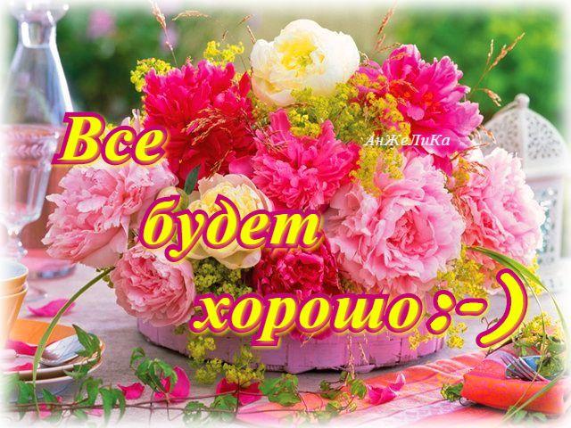 http://sd.uploads.ru/LpgtN.jpg