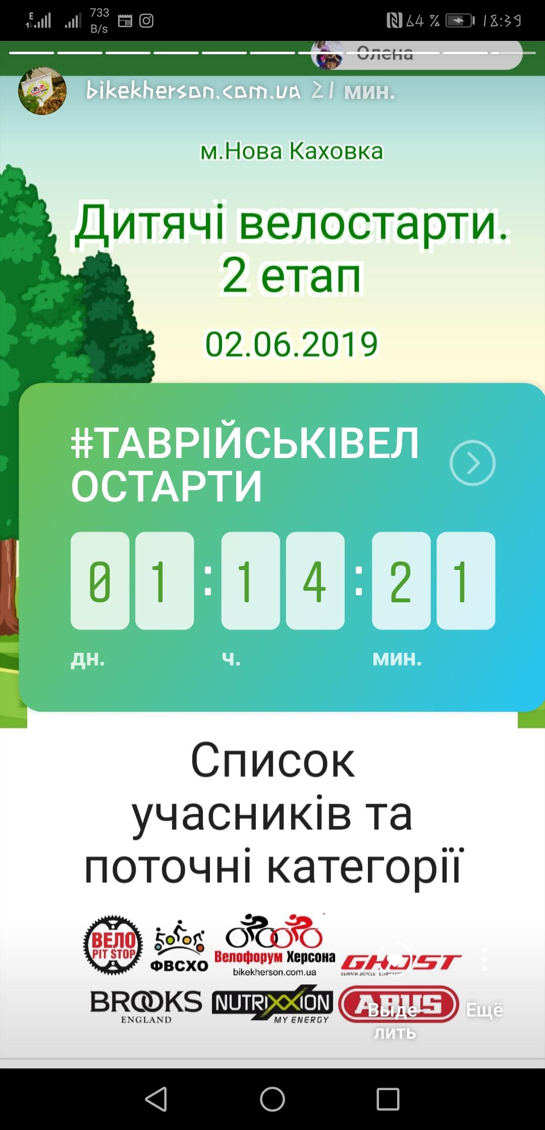 http://sd.uploads.ru/LqkQC.jpg