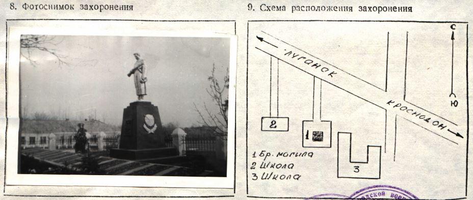 http://sd.uploads.ru/Lrj9b.jpg