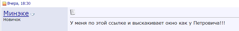 http://sd.uploads.ru/Lz1yi.png