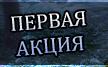 http://sd.uploads.ru/M4xil.png