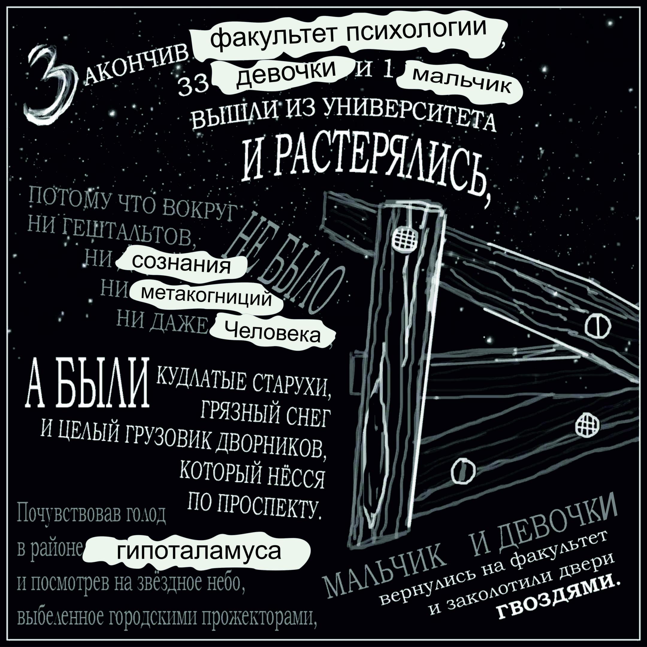 http://sd.uploads.ru/M7Xxt.jpg