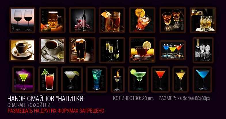 http://sd.uploads.ru/MDynr.png