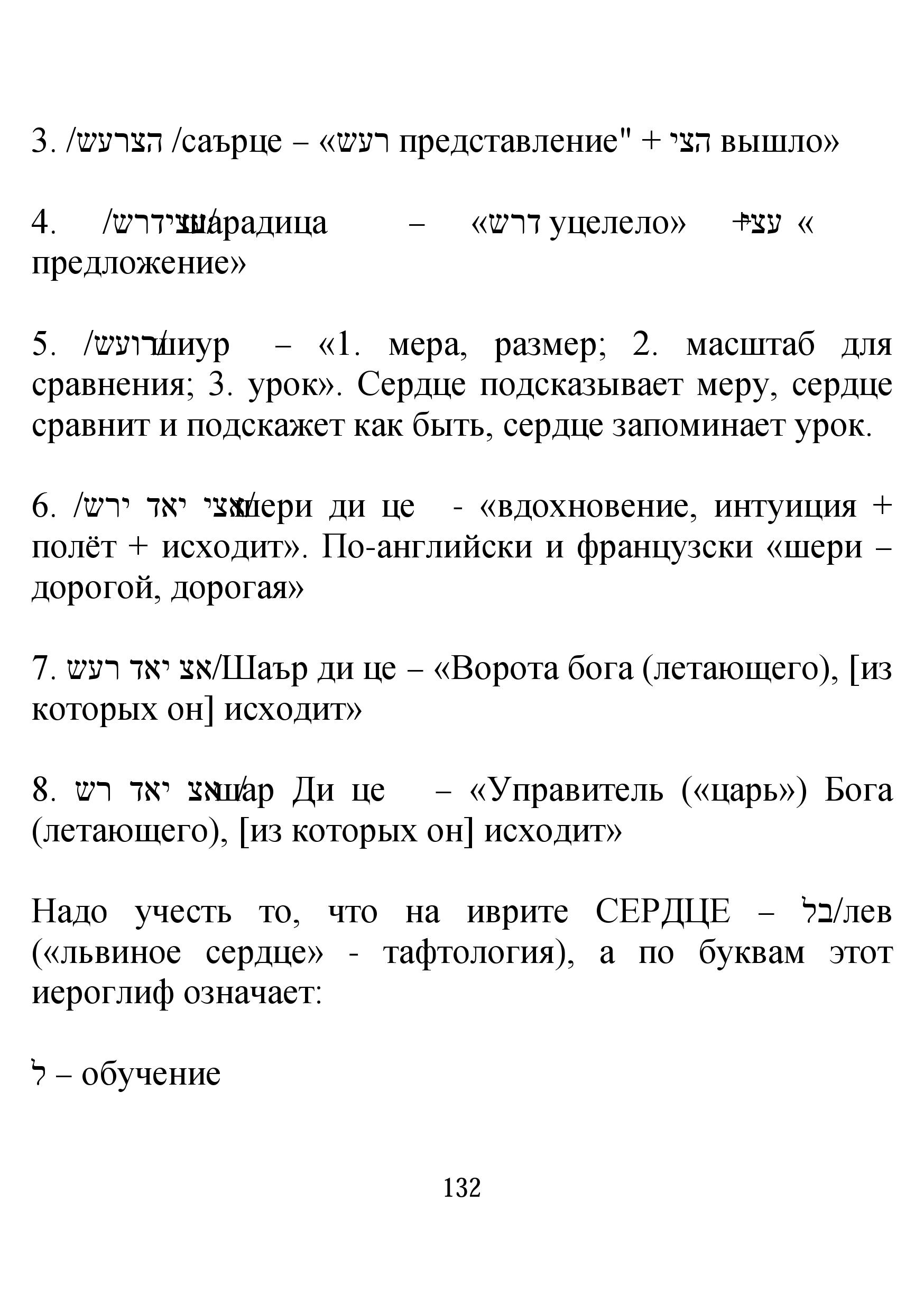 http://sd.uploads.ru/MJDOb.jpg