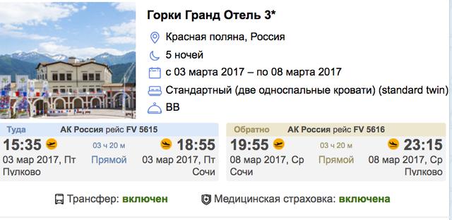 http://sd.uploads.ru/MRJvB.png