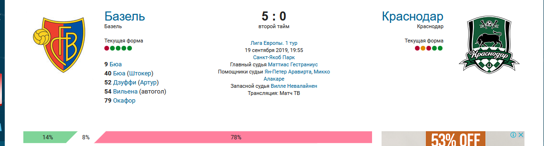 http://sd.uploads.ru/MSrkV.png