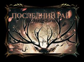 http://sd.uploads.ru/MVHwk.png