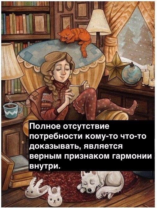 http://sd.uploads.ru/MWNcC.jpg