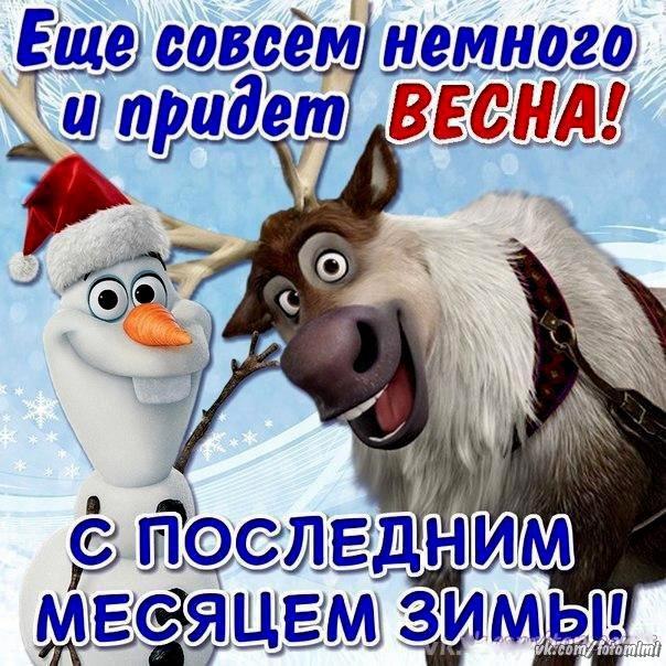 http://sd.uploads.ru/Mc6QW.jpg