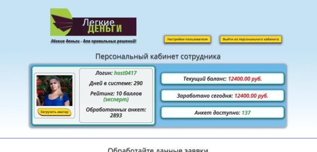 http://sd.uploads.ru/MgGay.png