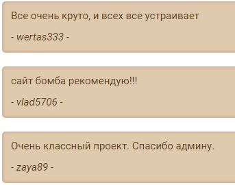 http://sd.uploads.ru/MgdtI.jpg