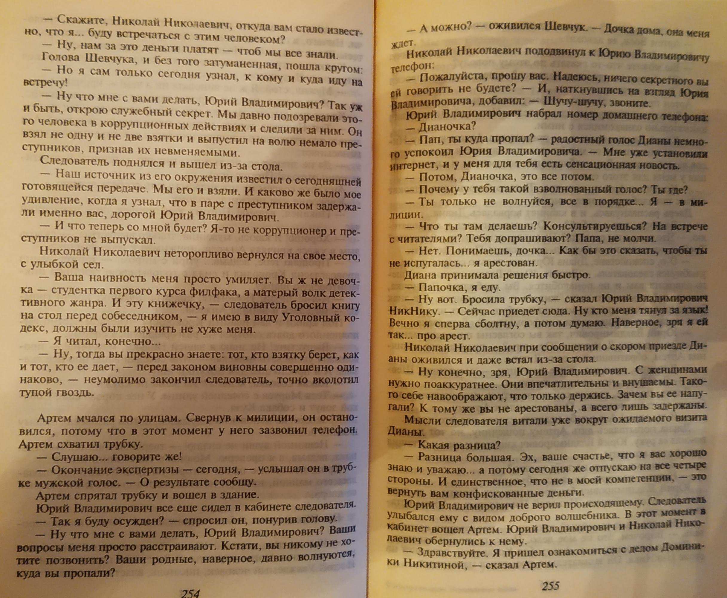 http://sd.uploads.ru/MmDc4.jpg