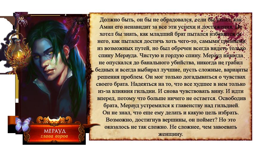 http://sd.uploads.ru/Mu85l.png