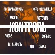 http://sd.uploads.ru/Mv9C6.png
