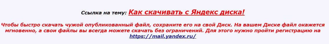 http://sd.uploads.ru/N6bBl.png