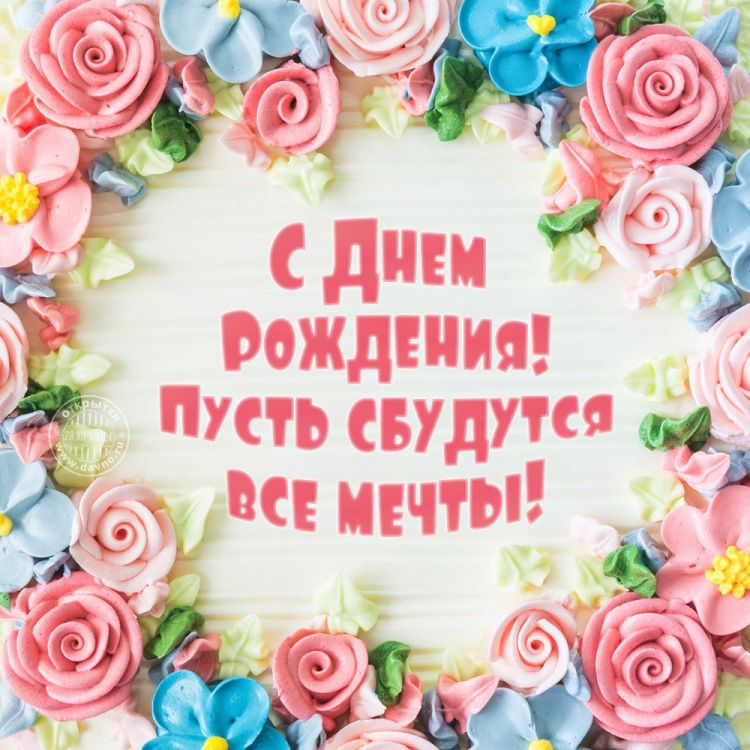 http://sd.uploads.ru/NCym9.jpg
