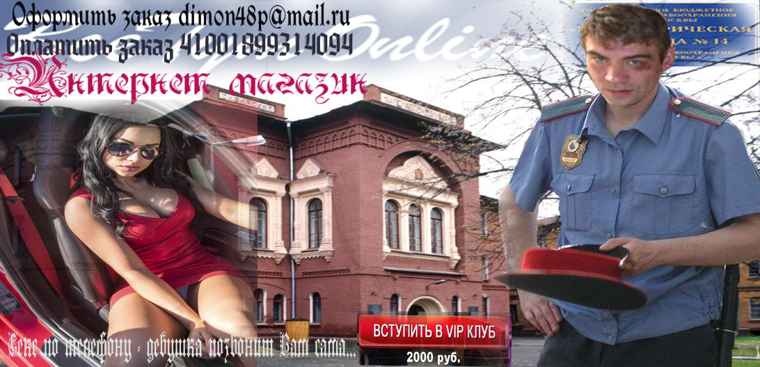 http://sd.uploads.ru/NEFUP.jpg