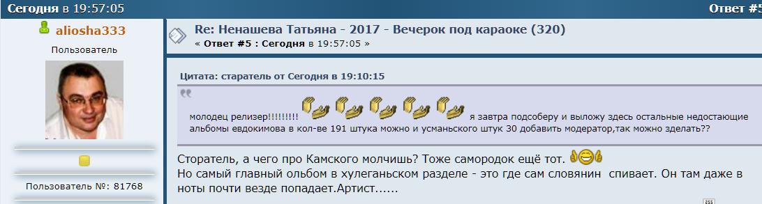 http://sd.uploads.ru/NGZeQ.png