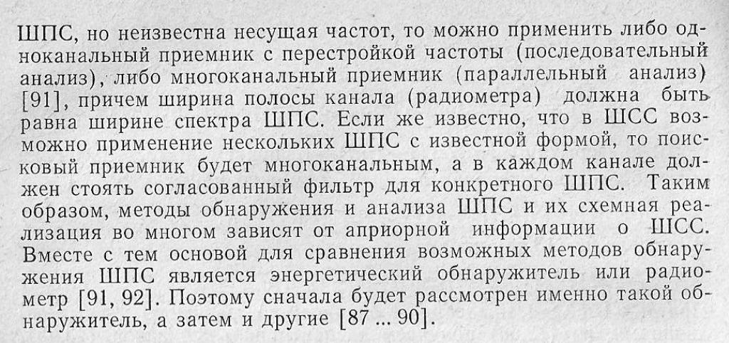 http://sd.uploads.ru/NGmHu.jpg