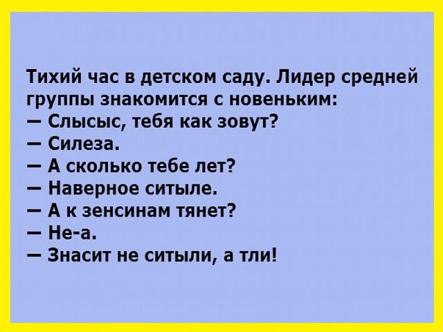 http://sd.uploads.ru/NIpec.jpg