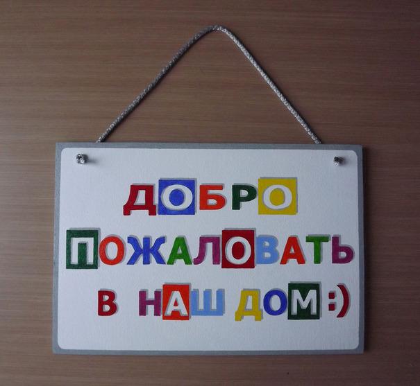 http://sd.uploads.ru/NJIZl.jpg