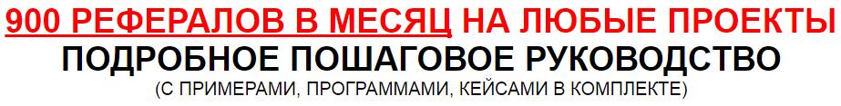 http://sd.uploads.ru/NKkFP.png