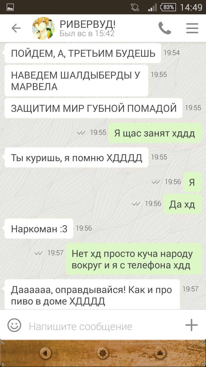 http://sd.uploads.ru/NU18h.png